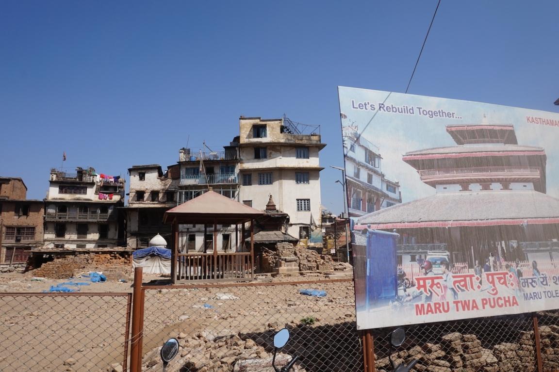 Kathmandou22