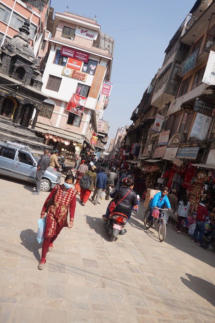 Kathmandou50